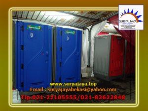 Menyewakan Portable Toilet Standar Dan VIP Jakarta
